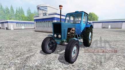МТЗ-50 v2.0 для Farming Simulator 2015