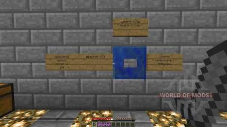 Затерянный коридор 1.2 для Minecraft