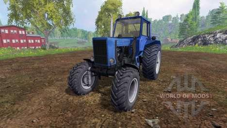 МТЗ-82 turbo v2.0 для Farming Simulator 2015