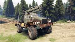 Урал 4320-01 Полярник для Spin Tires