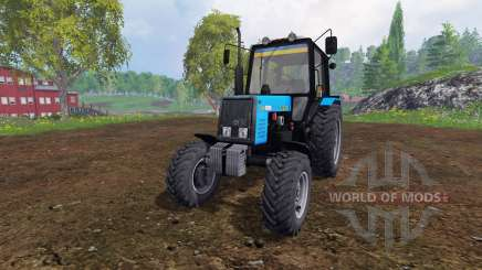 МТЗ-1025 Беларус для Farming Simulator 2015