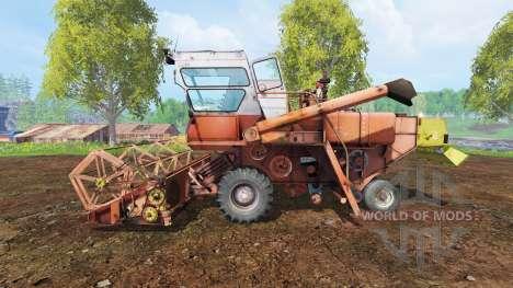СК-5 Нива [edit] для Farming Simulator 2015
