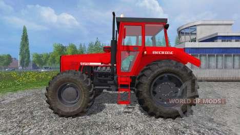 IMT 5210 для Farming Simulator 2015
