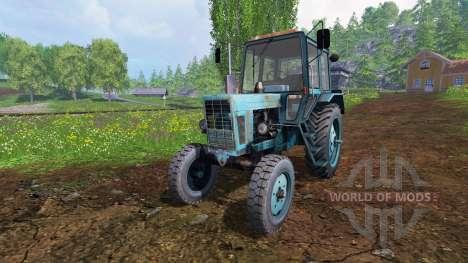 МТЗ-80 [синий] v2.0 для Farming Simulator 2015