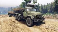 ЗиЛ-137 для Spin Tires