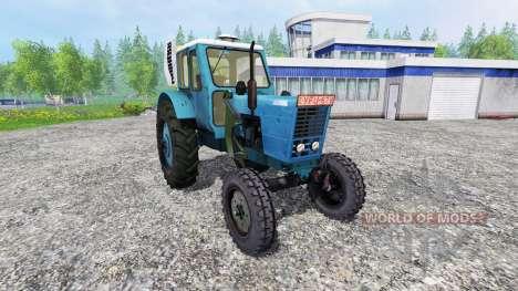 МТЗ-50Л с консолью погрузчика для Farming Simulator 2015