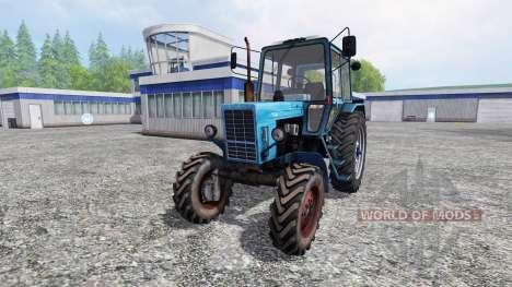 МТЗ-82 v6.0 для Farming Simulator 2015
