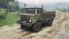 ГАЗ-66 v1.1 [23.10.15] для Spin Tires