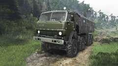 КамАЗ-6350 Мустанг 1998 [08.11.15] для Spin Tires