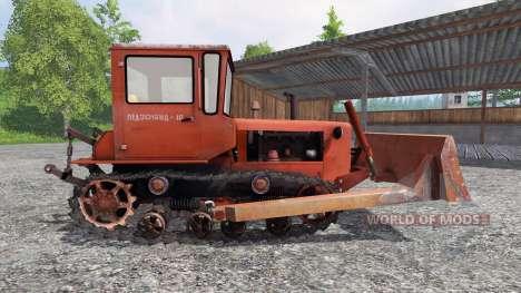 ДТ-75 для Farming Simulator 2015
