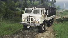 ГАЗ-34 [08.11.15] для Spin Tires