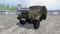 КрАЗ-257 v1.2