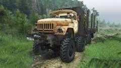 ЗиЛ-131 Монго [08.11.15] для Spin Tires