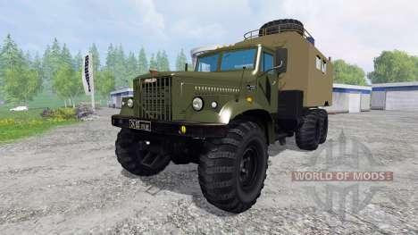 КрАЗ-255 В1 [кунг] для Farming Simulator 2015