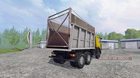 МАЗ-5516 [многоцветный] v2.0 для Farming Simulator 2015