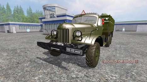ЗиЛ-157 [ГКБ-817] v4.0 для Farming Simulator 2015