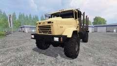 КрАЗ-5131