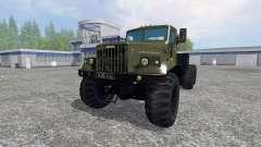 КрАЗ-255 В1