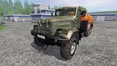 КрАЗ-255 В1 6x6 [топливо]