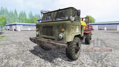 ГАЗ-66 [опрыскиватель] для Farming Simulator 2015