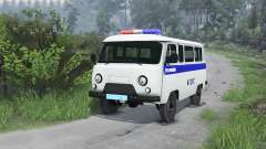 УАЗ-3909 ППС [25.12.15] для Spin Tires