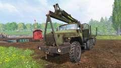 Урал-4320 [лесник] v1.1