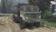 ГАЗ-34 Опытный [08.11.15] для Spin Tires