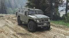 ГАЗ-2975 Тигр [25.12.15] для Spin Tires