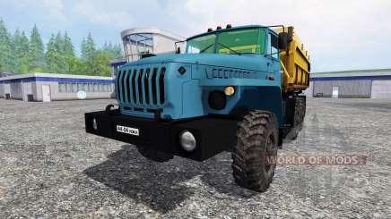 Урал-4320 Газпром для Farming Simulator 2015
