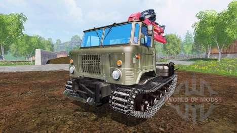 ГАЗ-66 [трелёвочный] для Farming Simulator 2015