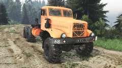 КрАЗ-255 В1 [25.12.15] для Spin Tires