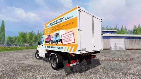 ГАЗ-А23R22 для Farming Simulator 2015