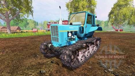 МТЗ-82 Беларус [гусеничный] для Farming Simulator 2015