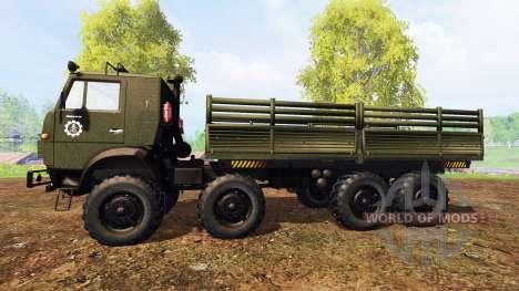 КамАЗ-6350 [pack] для Farming Simulator 2015