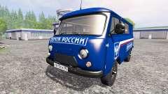 УАЗ-3909 Почта