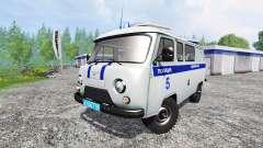 УАЗ-3909 Полиция