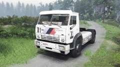 КамАЗ-5425С 1988 [03.03.16] для Spin Tires