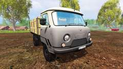 УАЗ-452Д v1.05