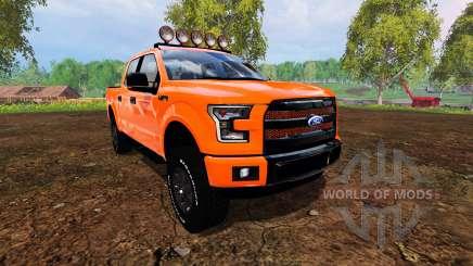 Ford F-150 2015 для Farming Simulator 2015