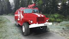 Урал-43202 АЦ-40 [03.03.16] для Spin Tires