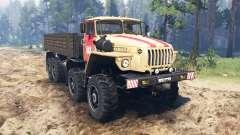Урал-6614 для Spin Tires