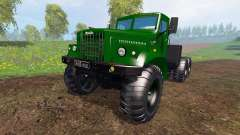 КрАЗ-255 В1 v1.1