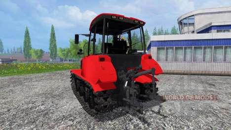 Беларус-2103 для Farming Simulator 2015