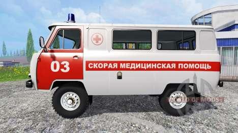 УАЗ-2206 [скорая помощь] v2.0 для Farming Simulator 2015