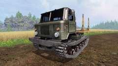 ГАЗ-66 [гусеничный]