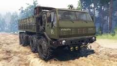 КрАЗ-7Э6316 для Spin Tires