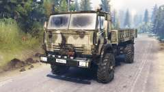 КамАЗ-4326 для Spin Tires