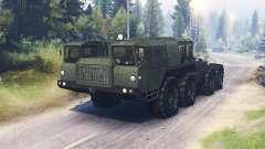 МАЗ-7410 [обновленный] для Spin Tires