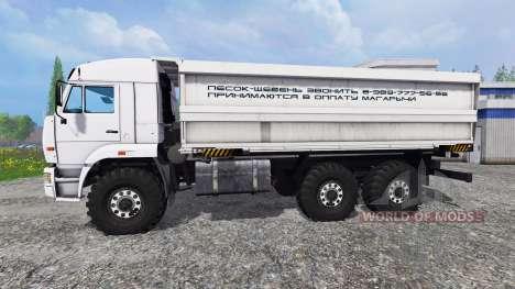 КамАЗ-45143 для Farming Simulator 2015