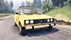 ВАЗ-2106 для Spin Tires